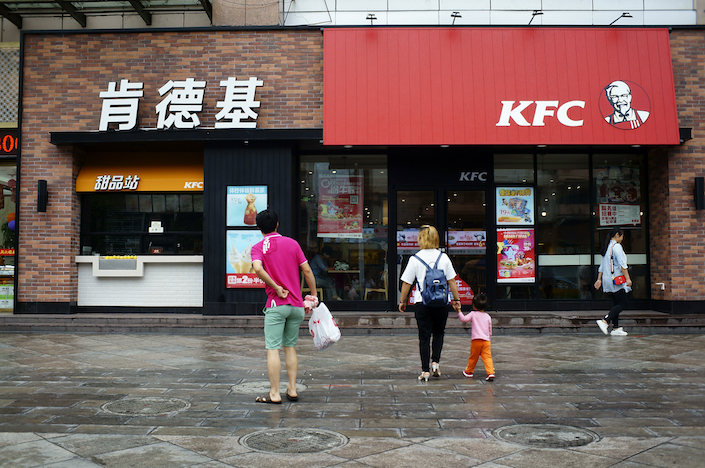 Yum China's same-store sales, a widely watched barometer for performance of individual restaurants, rose 6% in the three months through August, a marked improvement over the previous quarter's 3% increase. Photo: IC