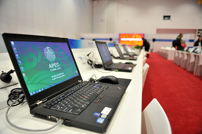 Lenovo controlled 22% of the global notebook computer market in the second quarter of 2017, with sales roughly flat from a year earlier. Photo: IC