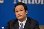 原保监会主席项俊波因受贿罪被判有期徒刑11年