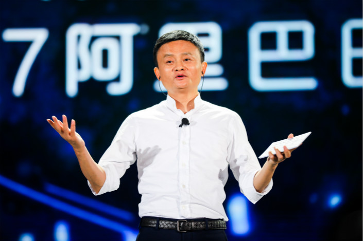 The centers, which will focus on disruptive technologies, are the latest step in Alibaba's plans for global expansion. Founder Jack Ma (pictured) told then-incoming President Donald Trump earlier this year that the e-commerce firm plans to create a million U.S. job opportunities by promoting American brands in its online malls. Photo: Visual China