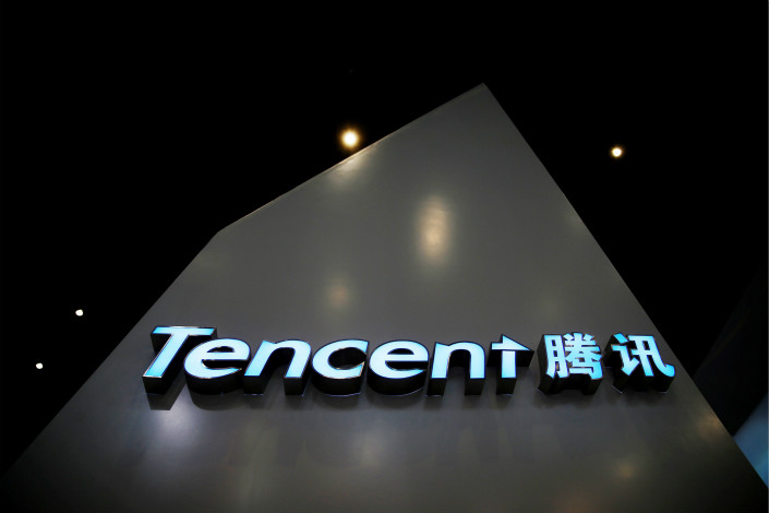 Wemin Insurance Agency Co. Ltd., whose majority owner is Tencent Holdings Ltd., has been granted a license that allows it to sell insurance products, collect premiums and settle claims as an agent. Photo: Visual China