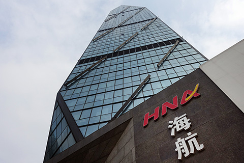 HNA Group is one of China's most aggressive dealmakers and has spent more than $25 billion since 2015 on global assets. Photo: Visual China