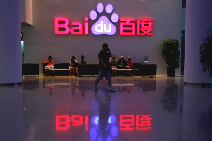 Baidu Vice President Zhang Xuyang said that the firm hopes blockchain technology will allow it to