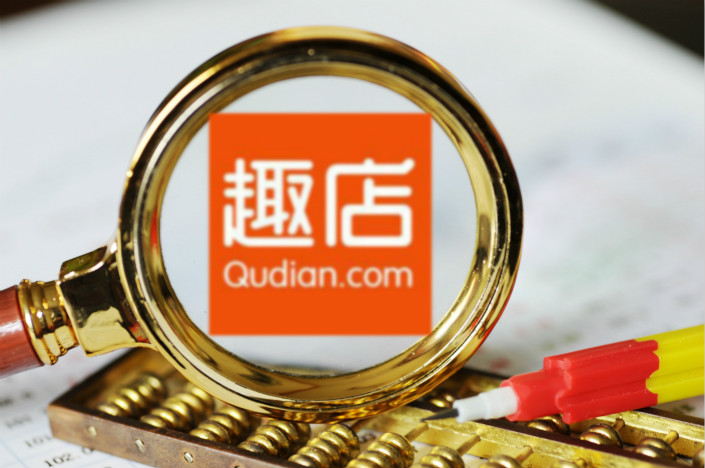 Qudian's shares in New York plunged 19.4% on Monday to $26.59 a share, though they remain above their initial public offering price of $24. Photo: Visual China