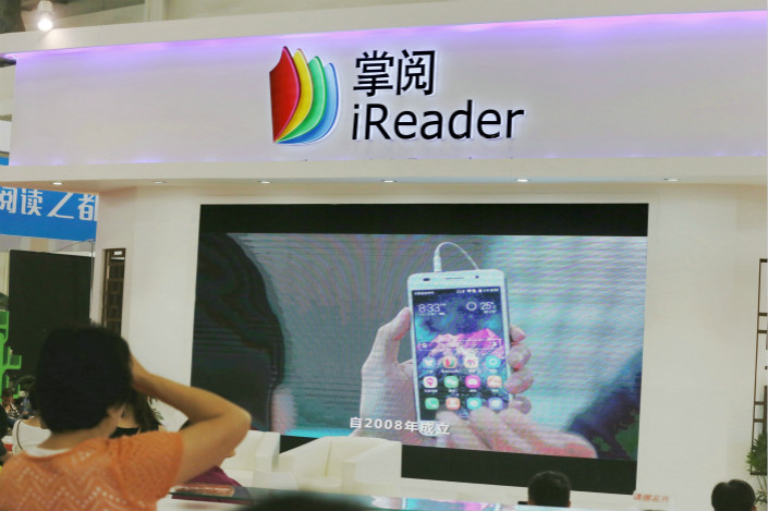 IReader did not identify the sources of the optimistic reports, though the company noted that it posted an 11% annual profit on average between 2014 and 2016. Photo: Visual China