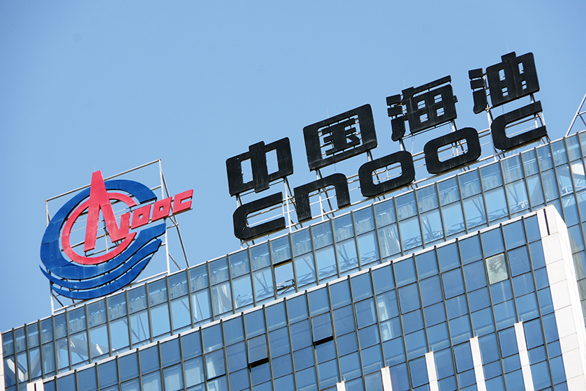 CNOOC is lining up partners to develop 38 offshore oil blocks under production-sharing contracts. Photo: VCG
