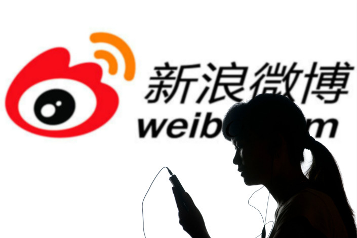 Weibo Corp.'s shares fell 5.7% on Wednesday in New York, joining recently listed Chinese high-flyers like online microlender Qudian Inc. and luxury e-commerce site Secoo Holding Ltd. in taking major losses as U.S. investors soured on China stocks. Photo: IC