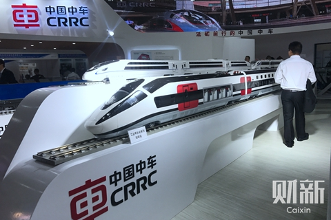 CRRC expects its overseas orders will reach just half of 2017 goal. Photo:Caixin