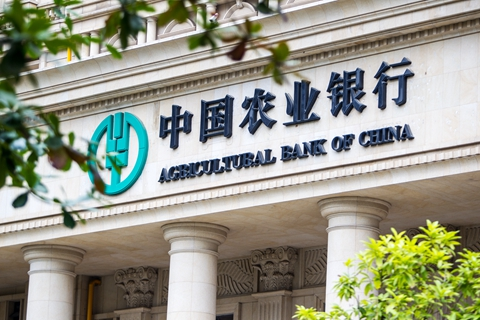 ABC said it chose to raise funds from the private placement of A shares instead of H shares because its H share prices have long lagged behind its A shares. Photo: VCG