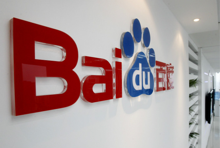 Baidu Chief Financial Officer Herman Yu said the company is pursuing a strategy of freeing up