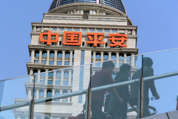 Ping An Insurance 3Q Net Profit Up 46% at CNY22.89 Billion