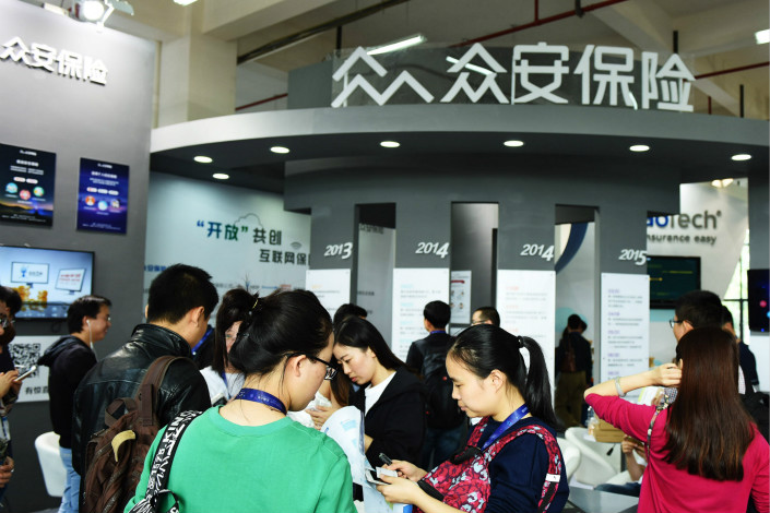 The quickly retracted statement, issued by the Hainan bureau of the China Insurance Regulatory Commission, stirred up a debate as to whether current regulations could keep up with changes in the insurance industry. Photo: IC