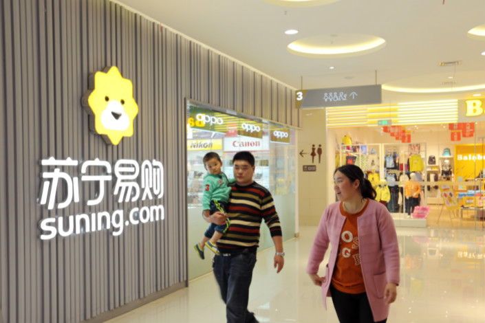Suning Electrical Appliances Group Co. Ltd., a subsidiary of Suning Holdings Group, will pay 20 billion yuan ($3.02 billion) for 4.7% of the Hengda Real Estate subsidiary of China Evergrande Group. Photo: Visual China