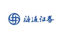 财新大中华分析师