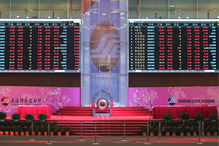 "The China Securities Regulatory Commission cited suspected financial-data distortion and ""unfair"" transactions with connected parties in its rejection on Tuesday of five requests for initial public offerings. Above, the Shanghai Stock Exchange trading floor is seen in January 2015. Photo: Visual China"