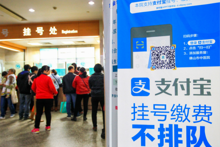 While Huashan Hospital is the first to make use of an online payment platform's credit system  to improve efficiency, patients can already pay using such platforms in several other hospitals, such as the pictured hospital in Foshan, Guangdong province. Photo: Visual China