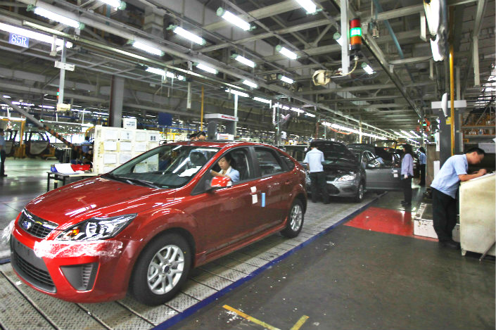 Ford has two existing joint ventures in China. Chinese law has long limited foreign firms to just two such ventures, but in 2015 Beijing relaxed this rule to allow companies to form a third venture if it produces new-energy cars. Photo: Visual China