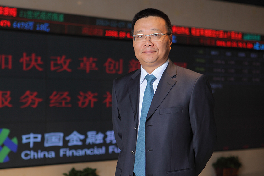 Photo: China Financial Futures Exchange (CFFE)