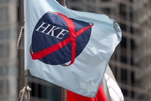 Hong Kong Exchange Moves Closer to Allowing Dual-Class Shares