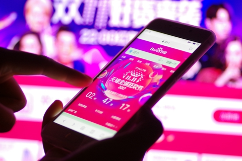 Over the sale's first 24 hours on Saturday, Alibaba recorded 1.48 billion transactions from both its Taobao market place and Tmall brand store. It got off to rapid start, ringing up some $7 billion worth of goods sold in the first 30 minutes of the event. Photo: Visual China