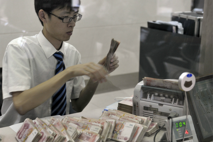 The ongoing deleveraging campaign within China's financial system has continued curbing the expansion in M2, the broadest measurement of the country's money supply, in October. Photo: Visual China