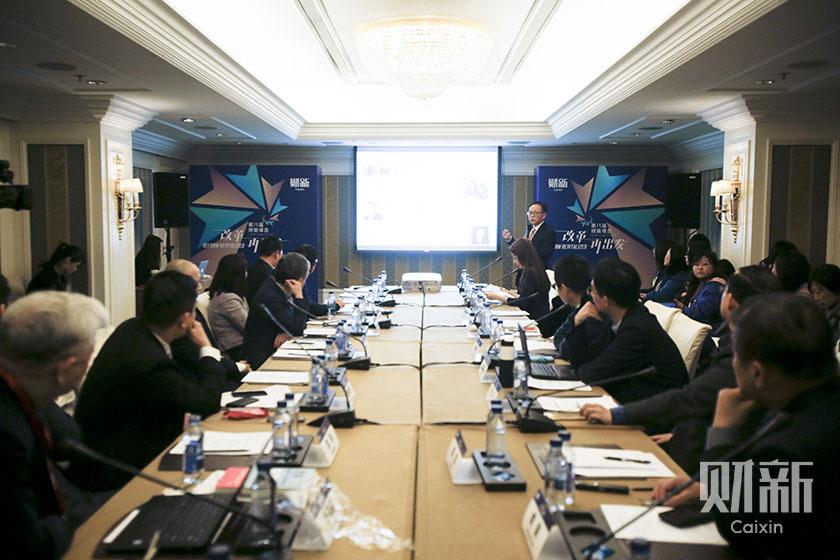 健康中国2030(闭门研讨会)