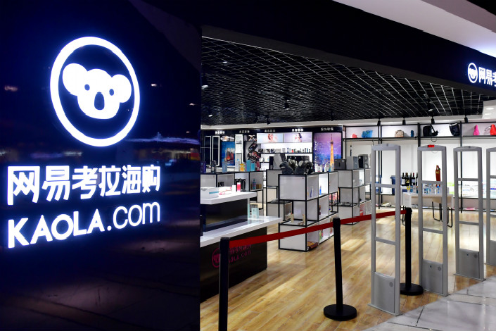 NetEase hopes to hit its latest cross-border e-commerce target by increasing the number of American brands sold on its Kaola website to around 3,000 by 2020. Currently, the platform sells goods from about 900 American brands. Photo: Visual China