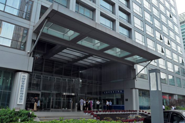 As part of an organizational reshuffling, Lu Dongsheng has rejoined the China Securities Regulatory Commission (CSRC) as an inspector at its futures supervision department. Above, the CSRC headquarters is seen in Beijing. Photo: IC