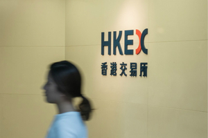 Mainland Investors Snap Up Hong Kong Stocks