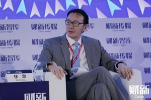 China Reforms Held Back by Fear of Instability, PBOC Researcher Says
