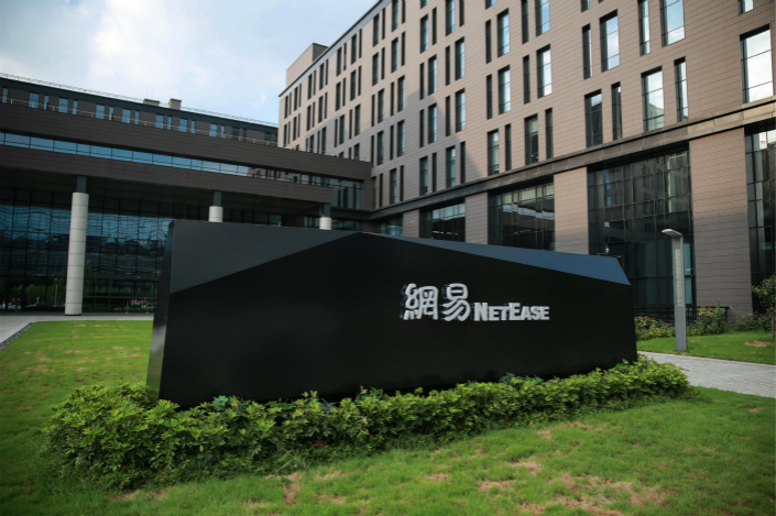 NetEase's third quarter revenue rose 35.5% year-on-year to $1.88 billion as its sales from online game services grew 24% year-on-year to $1.2 billion. However, the company's gaming revenue was down 14% from the previous quarter. Photo: IC
