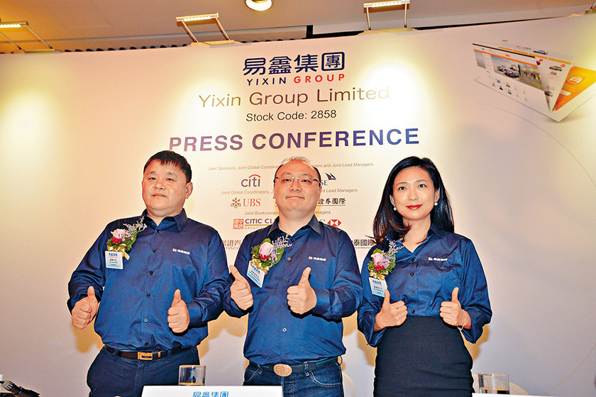 Shares of Yixin Group Ltd., which were offered at HK$7.70 apiece, opened at HK$10 and rose as high as HK$10.18 on Thursday morning before falling to HK$8.12 at the close of trading. Above, Yixin CEO Andy Zhang (middle) leads a news conference on Nov. 6. Photo: IC
