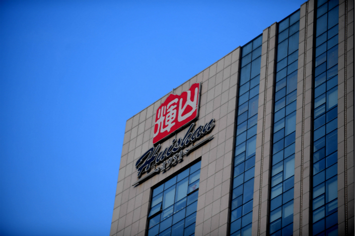 China Huishan Dairy Holdings Co. Ltd. has total liabilities that some estimates place as high as 40 billion yuan ($6.03 billion). Photo: Visual China