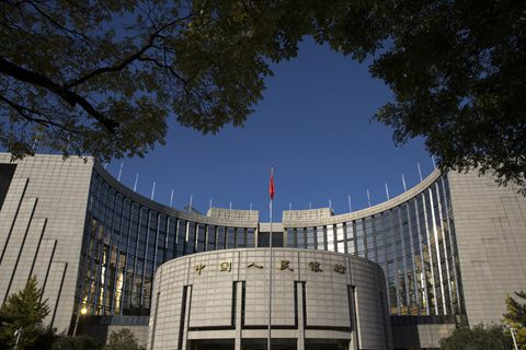 The People's Bank of China in Beijing. Photo:VCG
