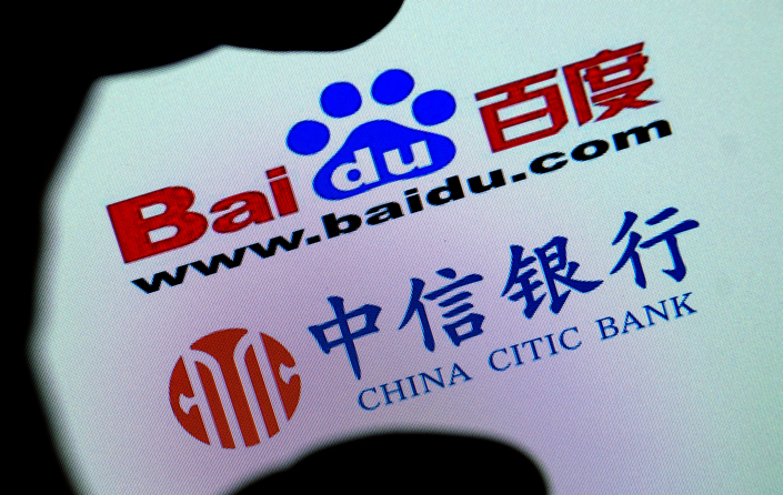 Baidu Inc. set up aiBank in partnership with financial conglomerate Citic Group and other partners, mirroring a similar ownership structure as several other new lenders participating in the pilot program, such as banks involving Alibaba Group Holding Ltd. and Tencent Holdings Ltd. Photo: IC