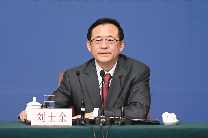 China Securities Regulatory Commission Chairman Liu Shiyu said the new committee will closely oversee the panel that reviews applications for initial public offerings, refinancing, and mergers and acquisitions. Photo: Visual China