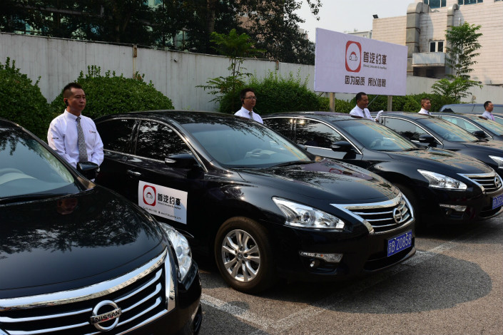 Founded in 2015, Shouqi, which offers both ride-hailing and car-rental services, now operates in 53 cities in China and owns more than 60,000 cars throughout the country. Photo: Visual China