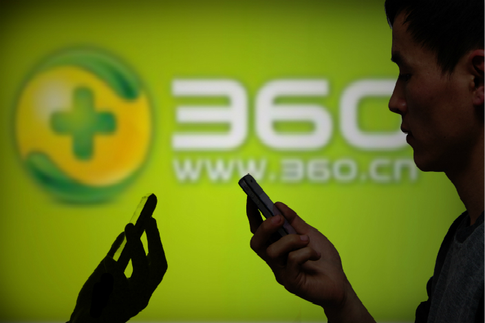 The return of the Chinese cybersecurity firm Qihoo 360 to the Shanghai Stock Exchange via a backdoor listing has led some to wonder if the China's securities regulator has turned soft on the reverse takeover. Photo: Visual China