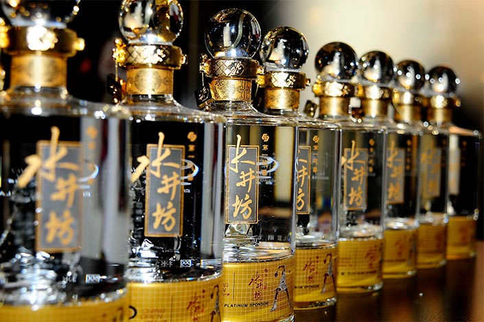 Sichuan Swellfun Co. Ltd. has taken a sip of the high-end baijiu market before, in 2000. But that product sold poorly and the company's profits declined for three years after its launch. Photo: Visual China