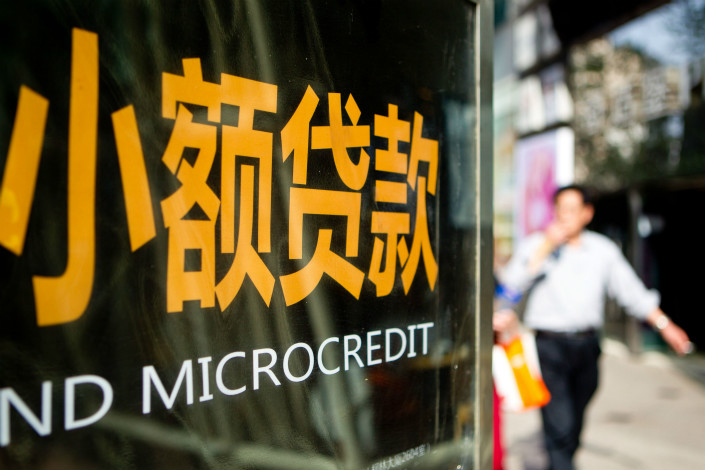 Based on the contracts signed between microlenders and their funders, the default risks of borrowers are absorbed by the microlenders themselves, not their sources of funding. Photo: Visual China