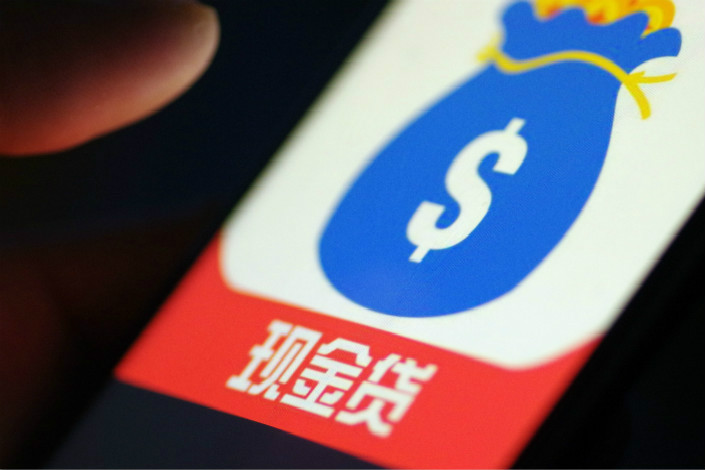 Shenzhen-listed Zhejiang Busen Garments and Nexgo Inc. have cancelled plans to set up online lenders after taking the new policy on microlending into consideration. Photo: IC