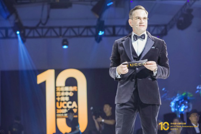 Philip Tinari, director of the Ullens Center for Contemporary Art in Beijing, speaks at the institution's 10th anniversary gala on Nov. 5. Photo: UCCA