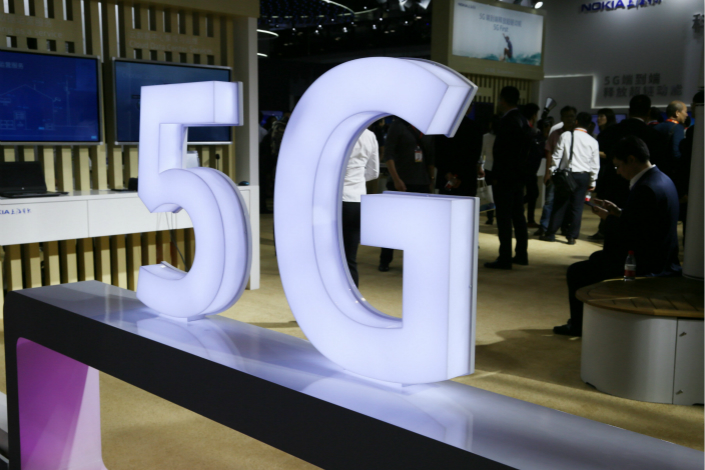 China's three major wirelesss carriers plan to spend $180 billion collectively on 5G networks over the next 10 years, according to one analyst estimate. Photo: IC