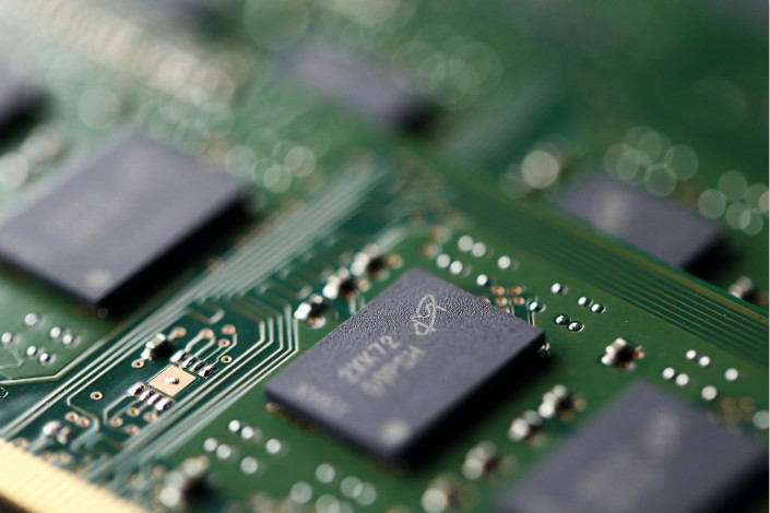 Tsinghua Unigroup Ltd.'s earlier attempt to buy a piece of  Siliconware Precision Industries Co. Ltd. was brought to a swift end when Taiwan leader Tsai Ing-wen described the investment as a
