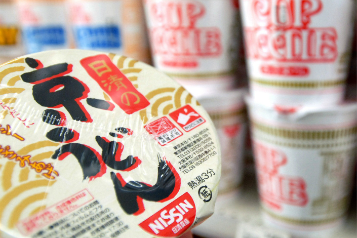 Nissin foods company limited ipo