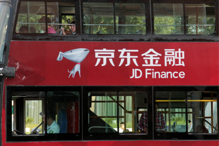 If the two company's account information can be combined, a powerful database of user information may emerge. ICBC currently has 550 million offline users serviced by 16,000 physical branches. JD.com has 240,000 active users, while JD Finance has 150,000 users. Photo: IC