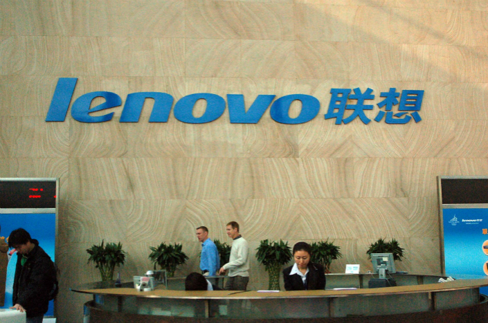 Lenovo, which was the world's largest PC-maker until the second quarter of this year, has recently been selling off real estate assets while it struggles to boost profits. Photo: Visual China
