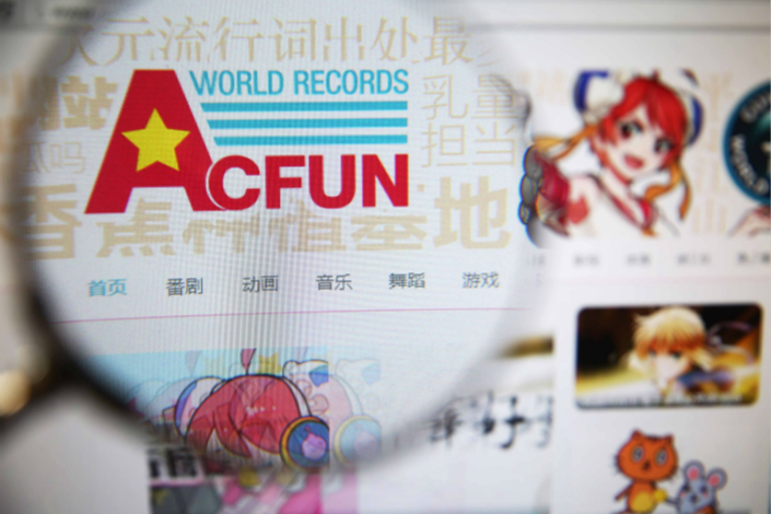 AcFun has been the target of the authorities' ire this year. In June it was ordered to remove content the government considered to be political, pornographic or violent, and in September it was fined for displaying material 'harmful' to public morality. Photo: IC