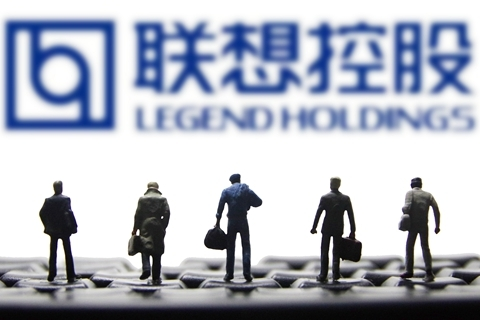 """Legend Holdings is applying to become one of two Hong Kong-listed mainland firms to be designated by the State Council for a pilot program to freely convert unlisted """"domestic shares"""" into """"H-shares"""" traded on the Hong Kong stock exchange. Photo: Visual China"""
