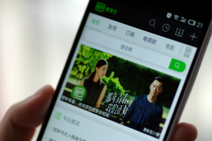 The availability of subscriber-only content and the ability to skip advertisements were top two reasons given by subscribers to video services when they were asked why they handed over their cash. Photo: Visual China